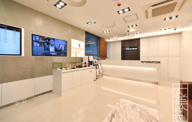박성일 청각재활센터